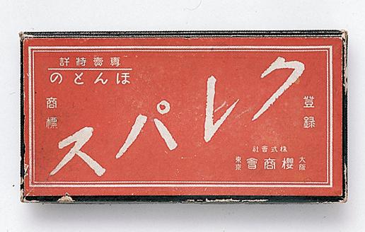 ほんとのクレパス-外箱パネル用.jpg