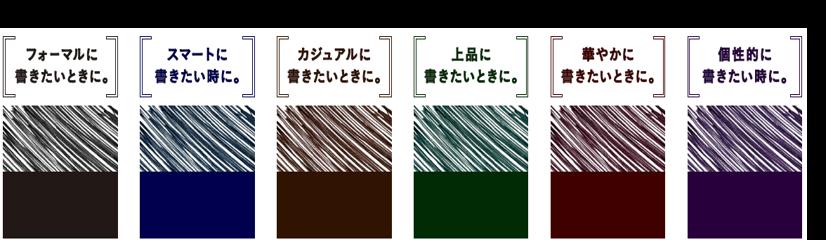 https://www.craypas.co.jp/assets/%E3%82%A4%E3%83%B3%E3%82%AD.png?1604977739