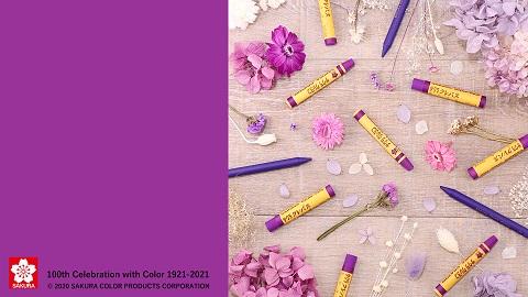 紫大.jpg