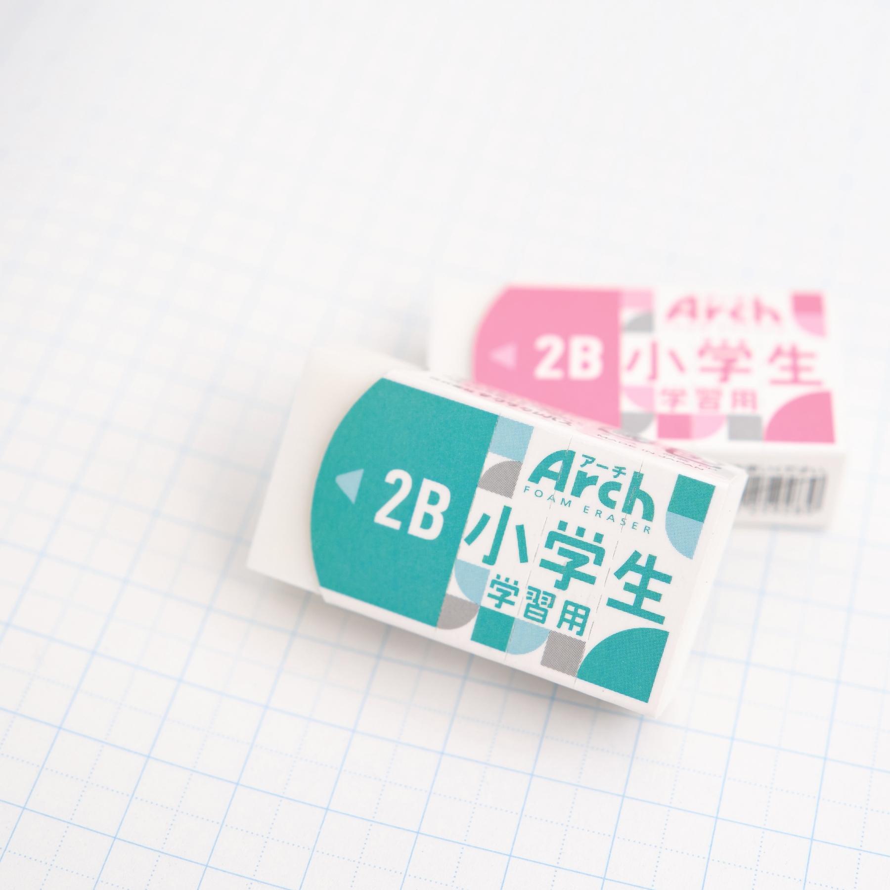 arch4_1.jpeg
