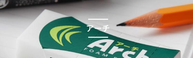 arch_banner.jpg