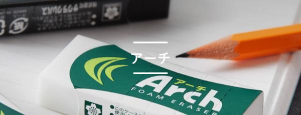 arch_banner