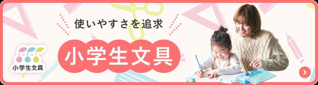 bnr_painting-school.png