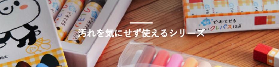 yogore_banner